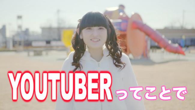 田村ゆかり ユーチューバーに関連した画像-01