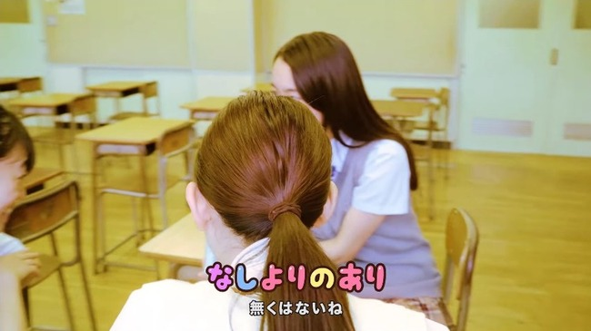 女子高生 LINE 動画に関連した画像-06