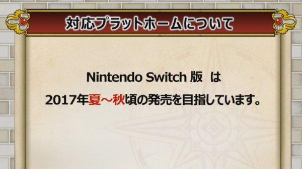 ドラゴンクエスト10 Wii サービス終了に関連した画像-04