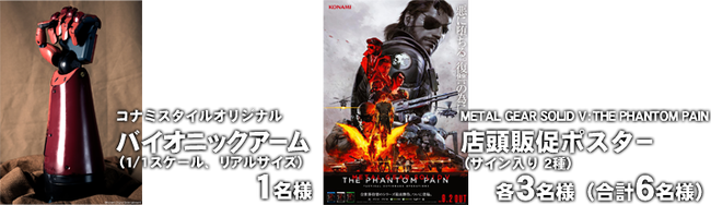 小島秀夫 小島監督 コナミ サイン メタルギアソリッド5に関連した画像-03