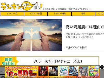 感動 アニメ 映画 ランキング 新作限定に関連した画像-02