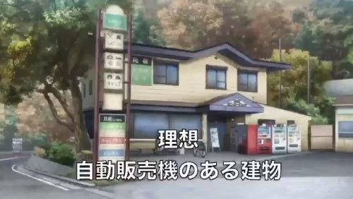ゆるキャン キャンプ 理想 現実 動画に関連した画像-06