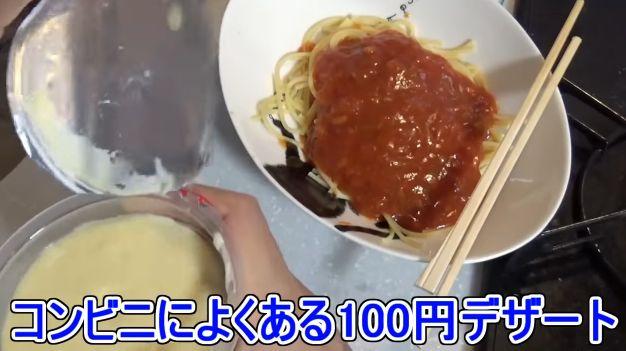 もこう 配信 240円 動画に関連した画像-07
