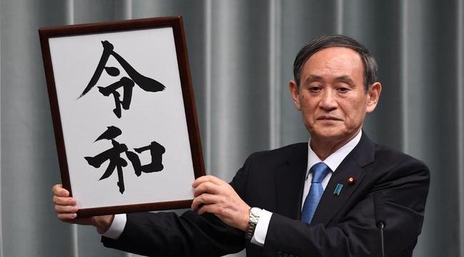 日本政府「結婚したら60万の補助出します。これで少子化解決!w」