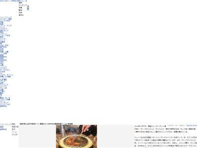 韓国 起源に関連した画像-02