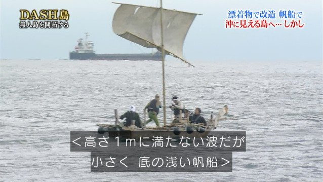 鉄腕ダッシュ 山口達也 TOKIOに関連した画像-08