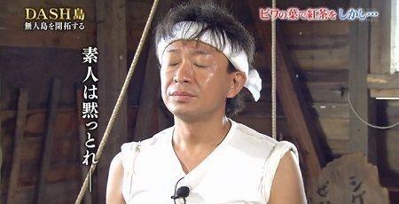 TOKIO 鉄腕ダッシュ 農家 泥棒に関連した画像-01
