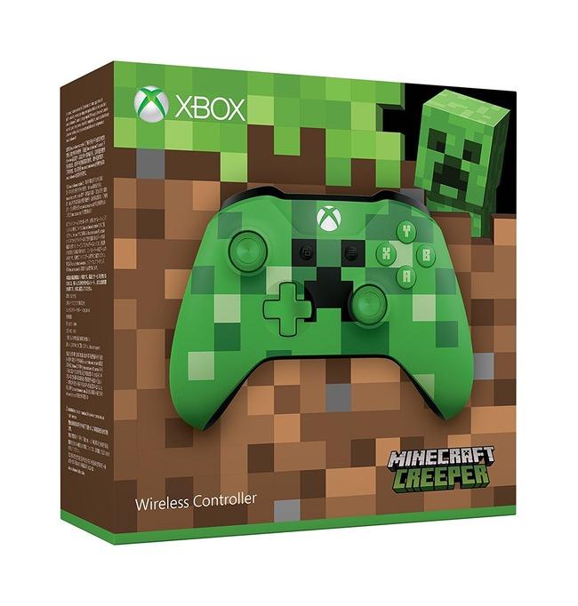 マインクラフト 数量限定 XboxOneS XboxOne マイクラに関連した画像-05