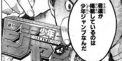 ジャンプ 連載 漫画 女 名前 手紙に関連した画像-01