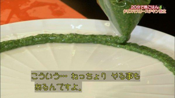 平野レミ クリスマス きょうの料理 20分に関連した画像-33