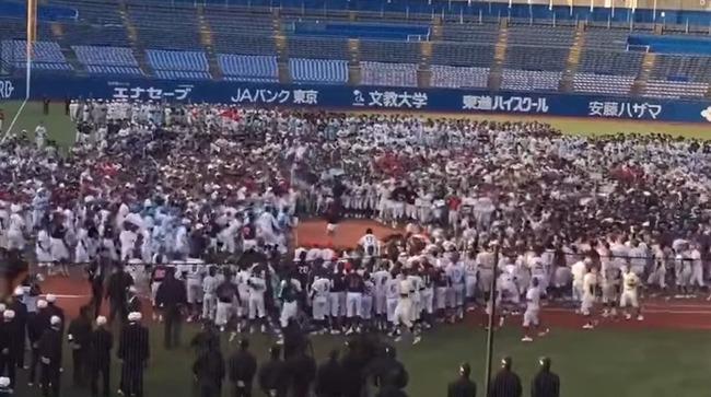 稲村亜美 始球式に関連した画像-08