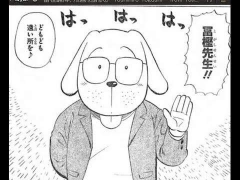 冨樫義博 ハンター×ハンターに関連した画像-01