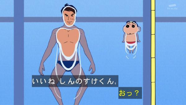クレヨンしんちゃん 松岡修造 太陽神 修造 クレしんに関連した画像-20