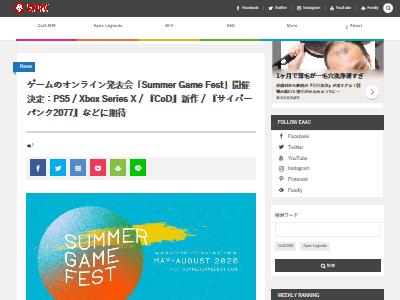 SummerGameFestオンラインゲーム発表会に関連した画像-02