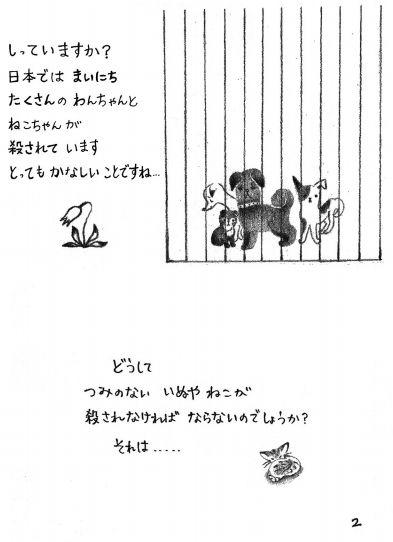 ペット に関連した画像-04