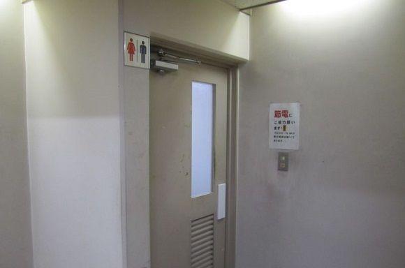 トイレに関連した画像-01