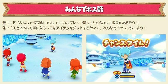 ぷよぷよ ぷよぷよクロニクル RPG バトル オンライン対戦 アルルに関連した画像-19