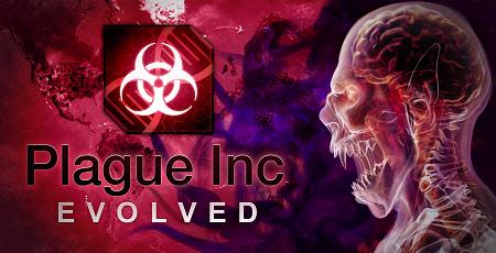 Plague Inc: Evolved The Cure 新型コロナ 制圧 救う ウイルス 防ぐに関連した画像-01