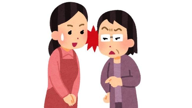 同居 義親 精神科 ストレス 心的外傷に関連した画像-01