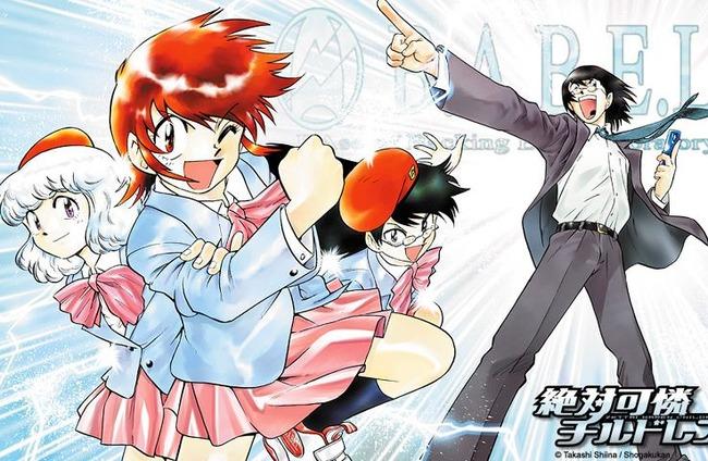 炎上 椎名高志 漫画家 ドローン 発達障害 人格障害 絶対可憐チルドレンに関連した画像-01