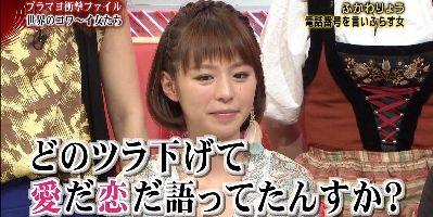 平野 綾 結婚
