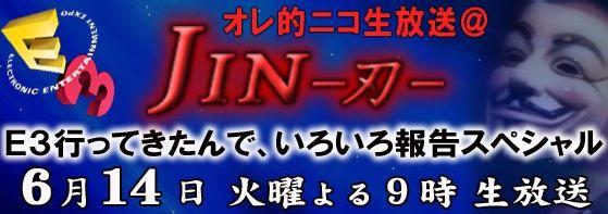 ニコ生Jin.jpg