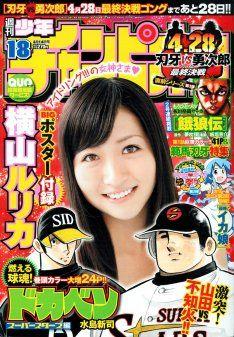 news_thumb_wc201118