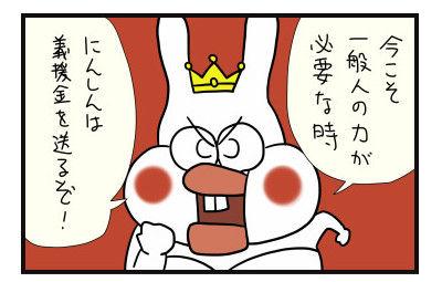 bdcam 2011-03-22 15-13-02-703