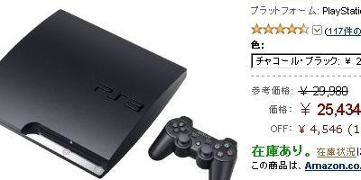 PS3 160GB.jpg