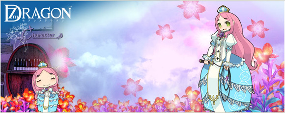 bg_princess.jpg
