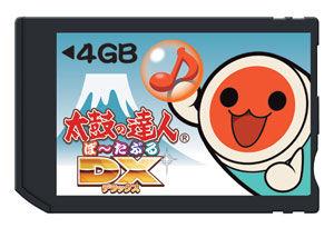 TVG-PSP-2095.jpg