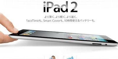 11_03_03_apple_hp_ipad2