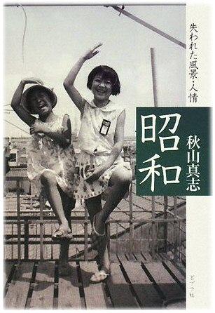 ぱるぷんて海の家 : 映画「20世...