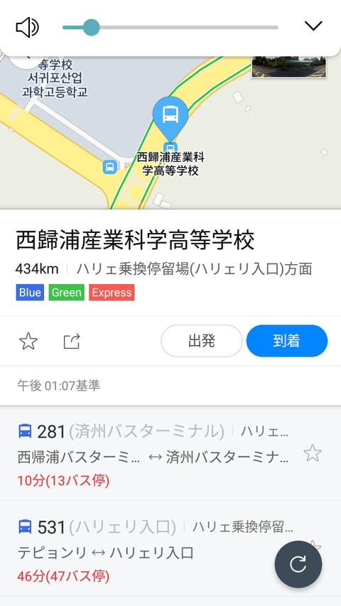 Screenshot_2019-08-30-13-08-30