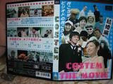 gawa-dvd
