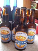 財宝Beer
