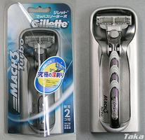 20080217-Higesori-Mach3-01