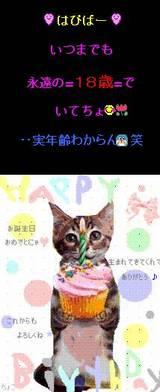 By Shiori