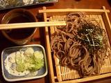 The 蕎麦