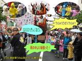 08酒田祭り