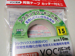 中性粘着剤両面テープ