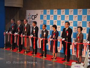 CP+2011