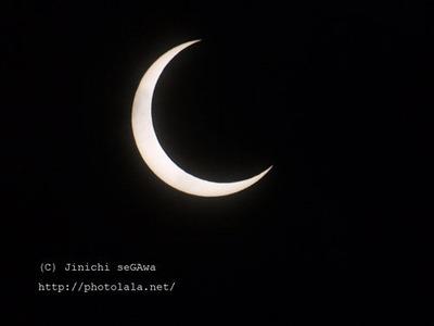 金環日食写真