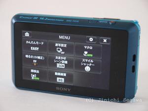 DSC-TX10