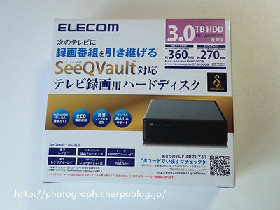 SeeQVault対応外付けHDD