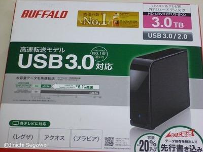 HD-LBV3.0TU3
