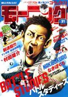 thumb_63381_magazine_medium