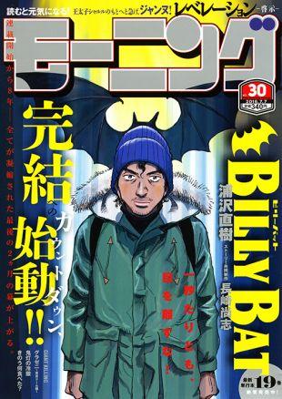 thumb_63101_magazine_large