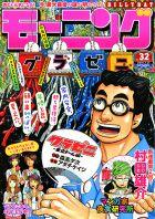 thumb_63575_magazine_medium