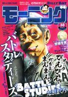 thumb_65227_magazine_medium